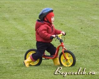 Двухколесный детский велосипед